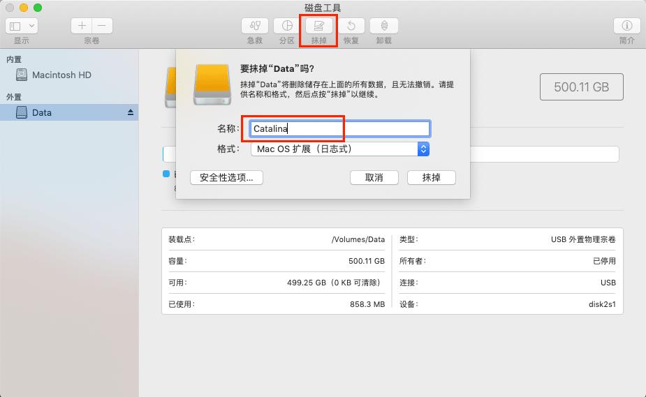 macOS Catalina 安装优盘制作图文方法