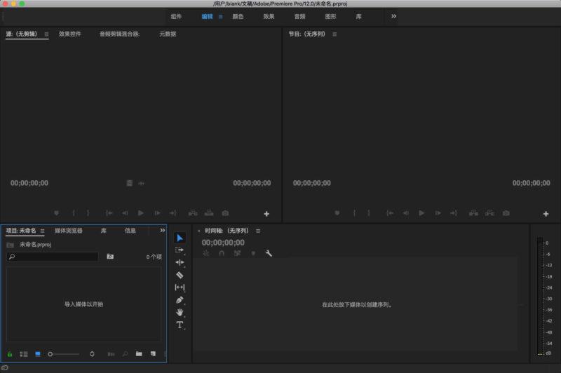 adobe premiere pro cc 2017 mac trial
